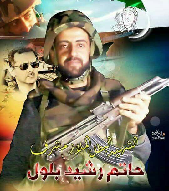 Hatem Rashid Balul